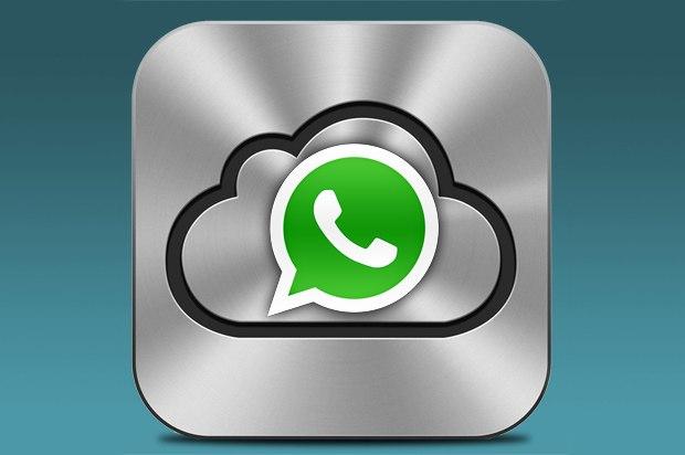 Whatsapp. как вытащить